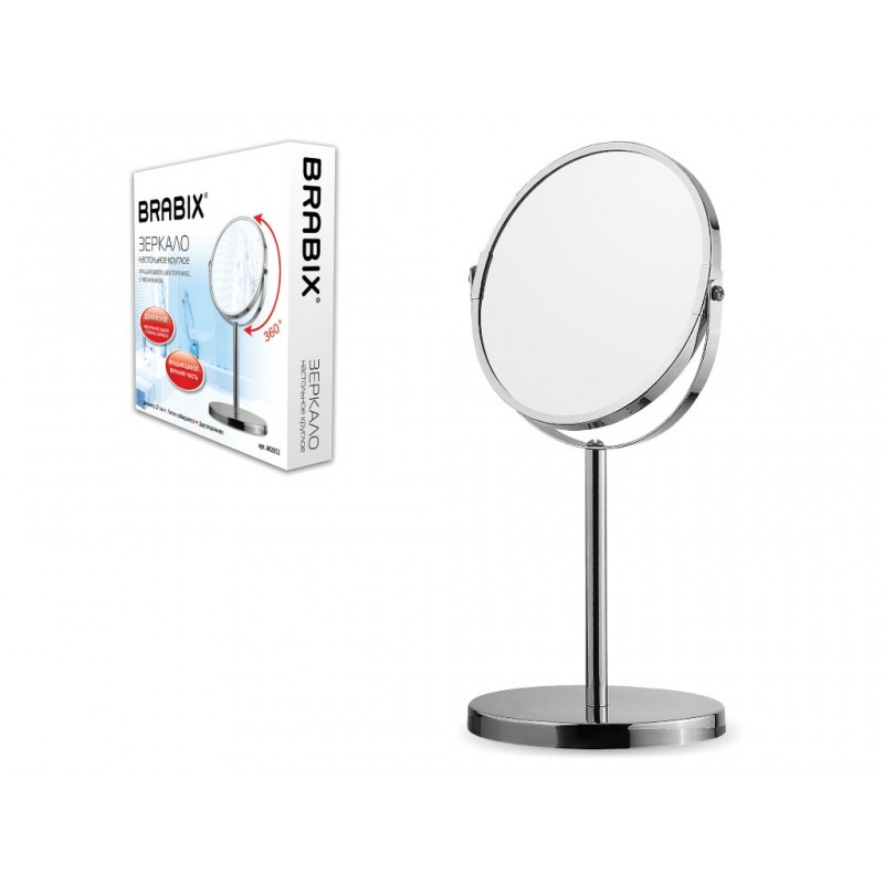 Зеркало Brabix 17cm 602852