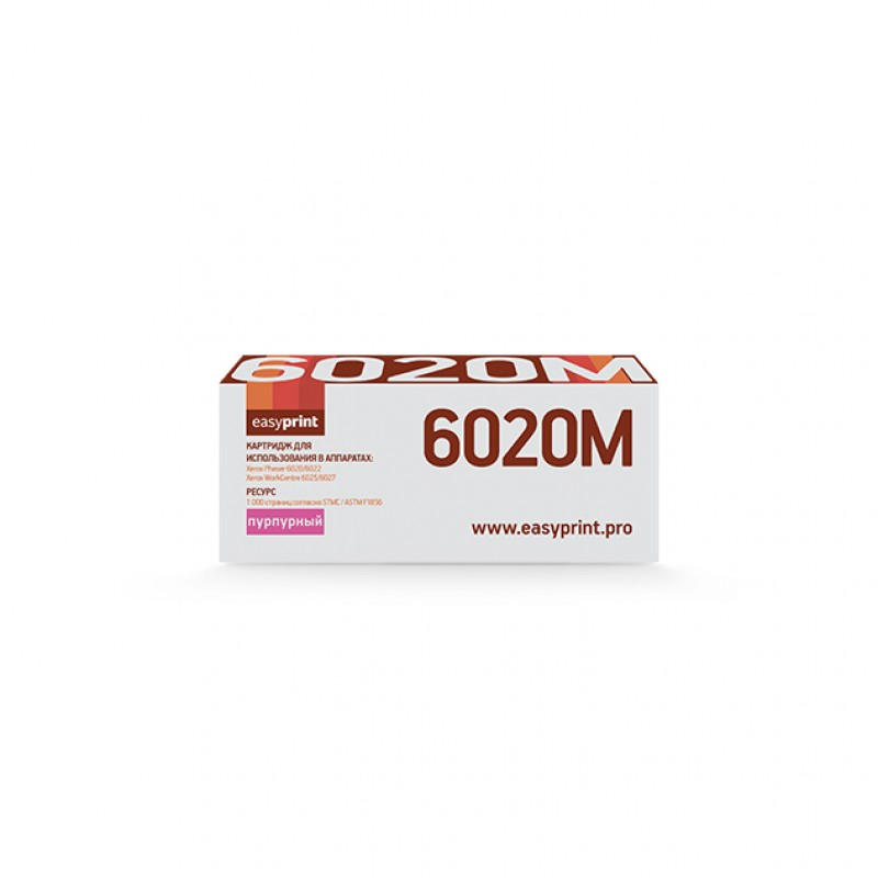 Картридж EasyPrint LX-6020M для Xerox Phaser 6020/6022/WorkCentre 6025/6027 Magenta