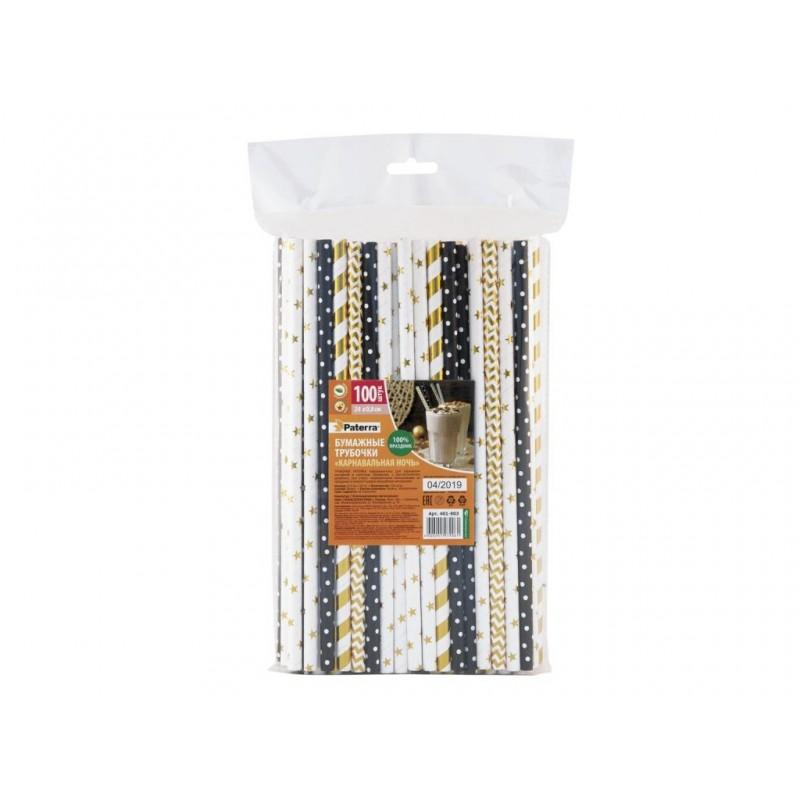 Бумажные трубочки Paterra Карнавальная ночь 8x240mm 100шт 401-903