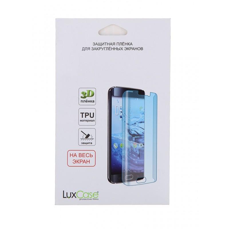 Гидрогелевая пленка LuxCase для APPLE AirPods 2 Wireless Charger 0.14mm Матовая 86499