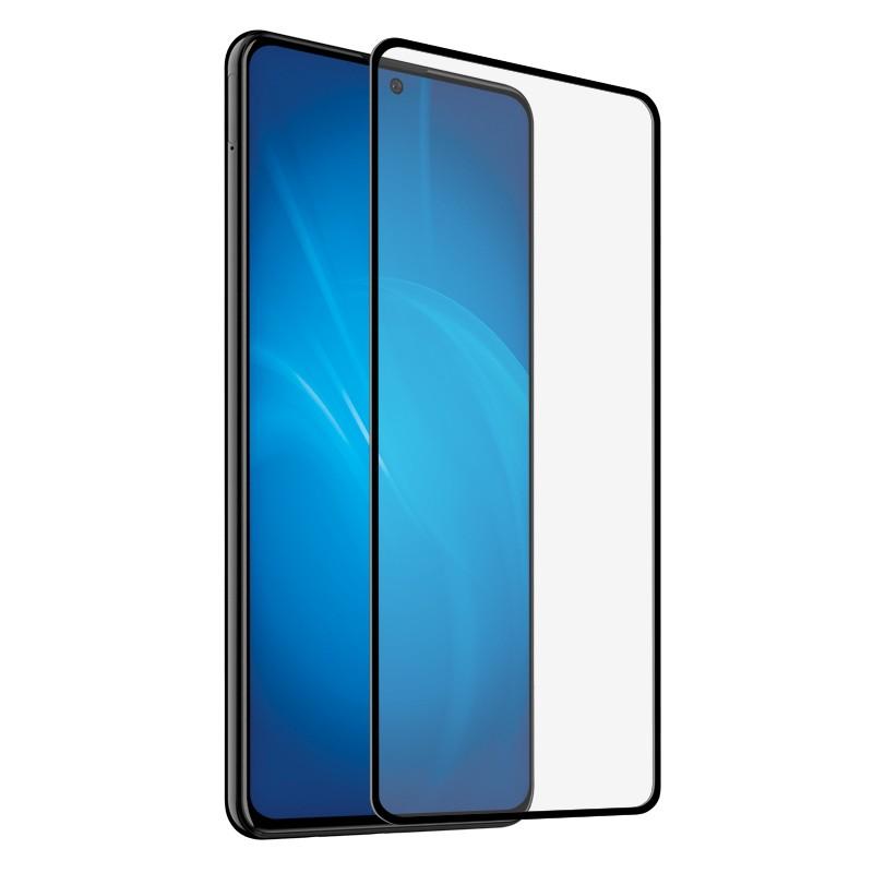 Защитное стекло Neypo для Xiaomi Redmi Note 9S/9Pro Full Glue Glass Black Frame NFGL16589