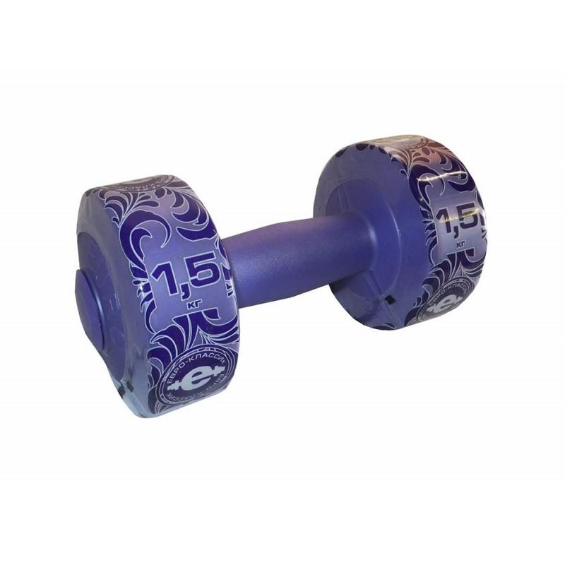 Гантель Euro Classic 1.5kg Purple