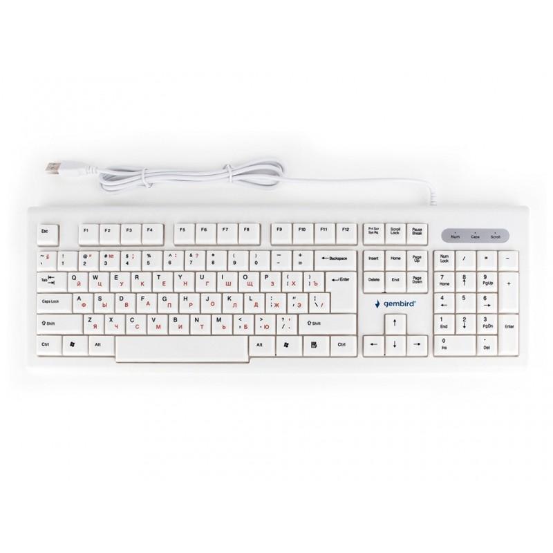 Клавиатура Gembird KB-8354U Beige-White
