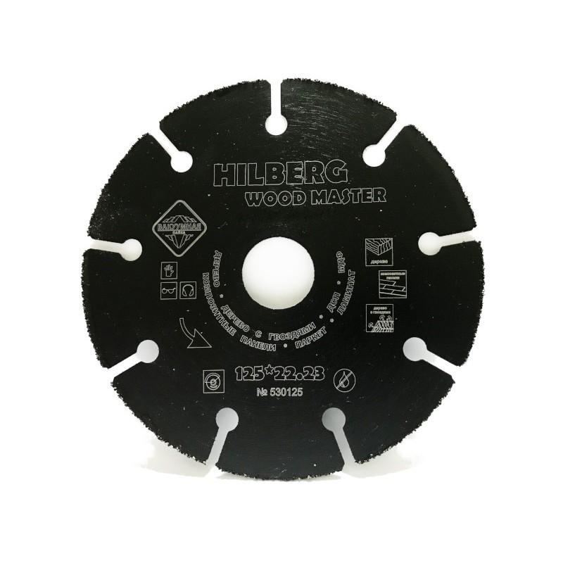 Диск Trio Diamond Hilberg Super Wood 530125 алмазный 125x22.23mm