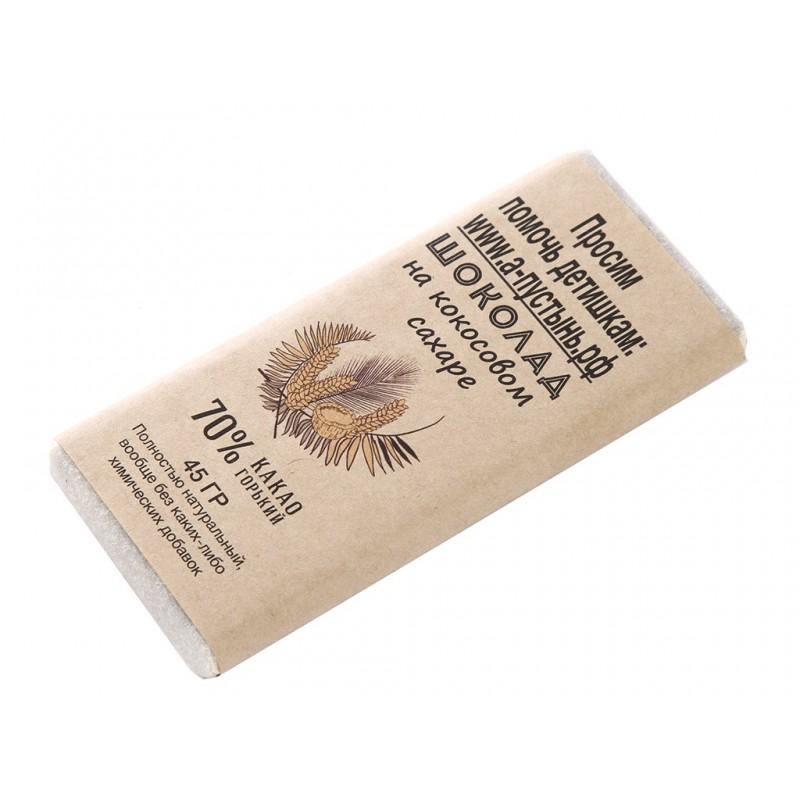Сладкая плитка натуральная горькая На кокосовом сахаре 70% какао - в помощь детишкам
