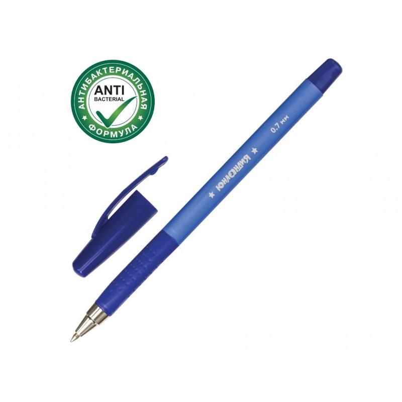 Ручка шариковая Юнландия Антибактериальная Blue OBP385 / 143350