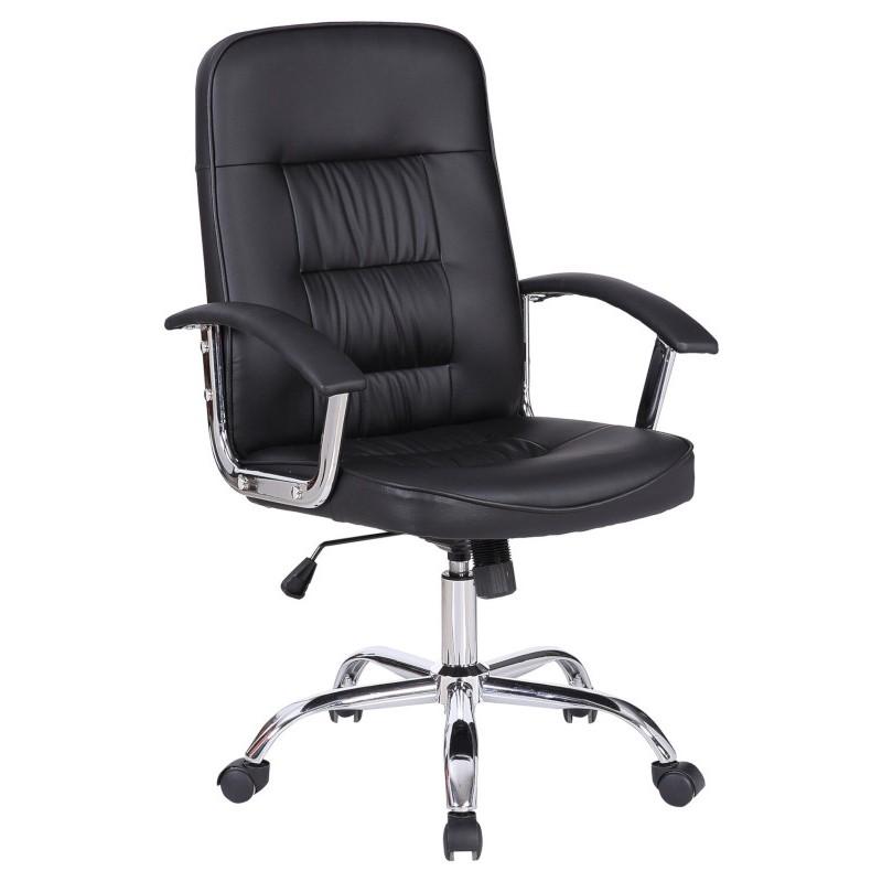 Компьютерное кресло Brabix Bit EX-550 531838