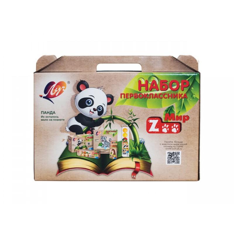 Набор для Первоклассника Луч Zoo 45 предметов 4874258