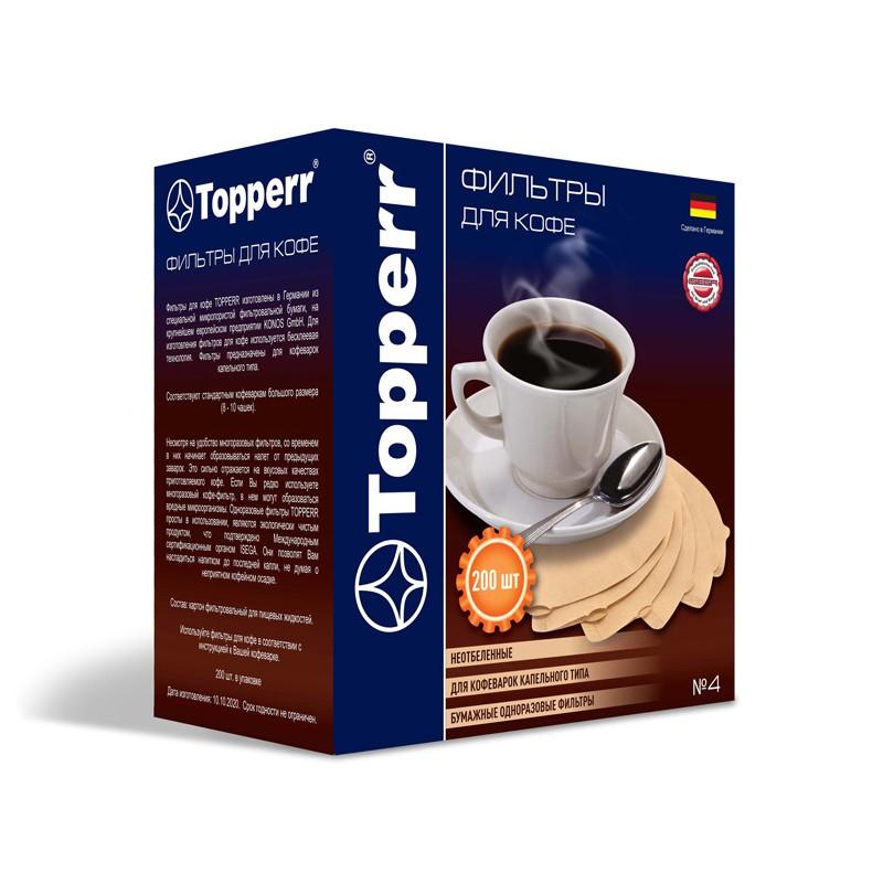 Фильтр-пакеты Topperr №4 200шт 3046