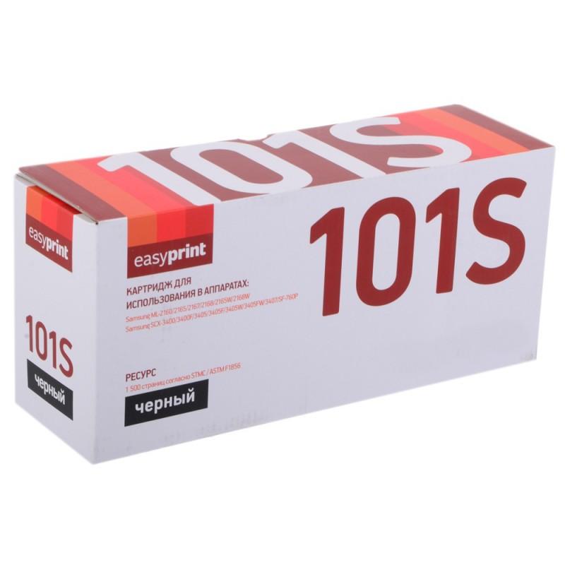 Картридж EasyPrint LS-101S для Samsung ML-2160/2164/2165/2167/2168/SCX-3400/3405/3407/SF-760P