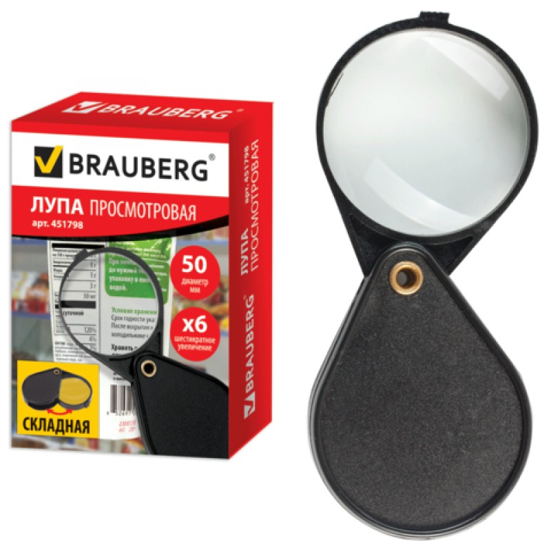 Лупа Brauberg 6x 451798