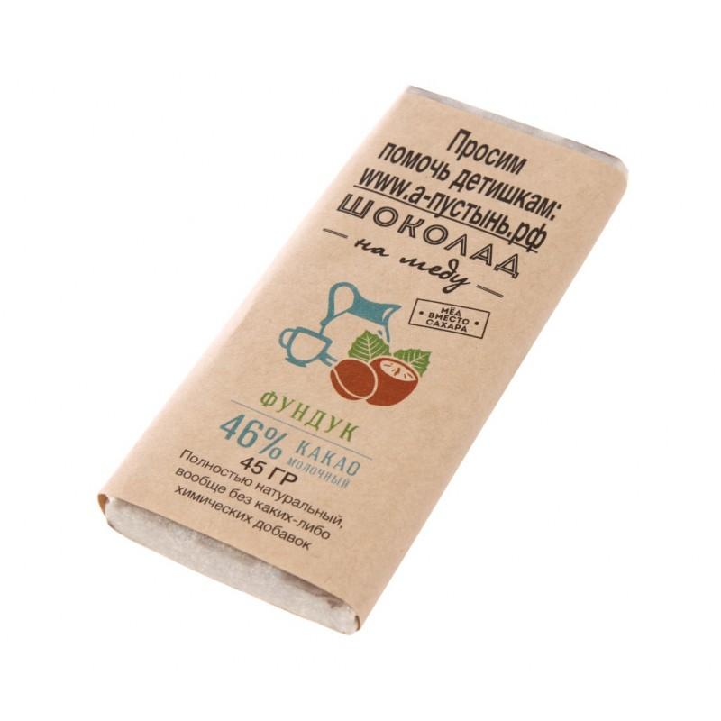 Сладкая плитка натуральная Молочная с Фундуком 46% какао- в помощь детишкам