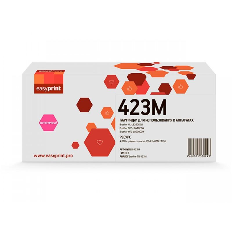 Картридж EasyPrint LB-423M Magenta для Brother HL-L8260CDW/DCP-L8410CDW/MFC-L8690CDW