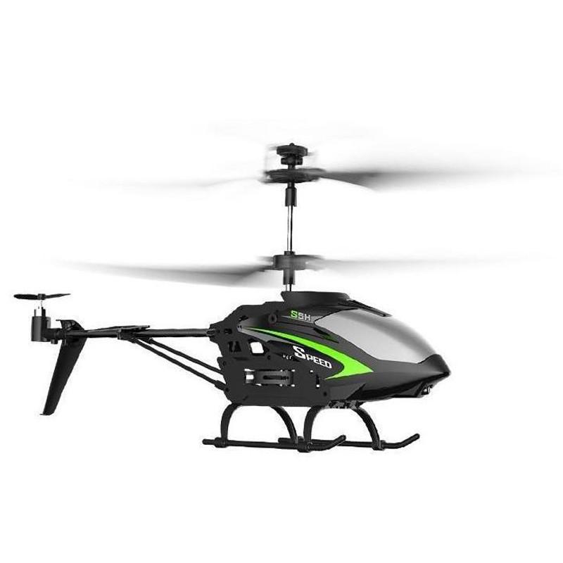 Вертолет Syma S5H Black
