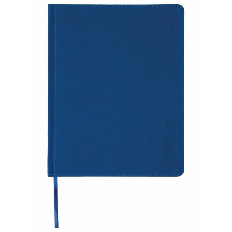 Дневник школьный для 1-11 класса Brauberg Vienna 48 листов Dark Blue 105961