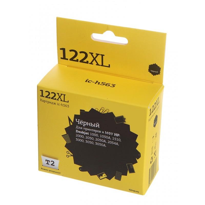 Картридж T2 IC-H563 №122XL Black для HP Deskjet 1000/1050A/1510/2000/2050/2050A/3000/3050/3050A