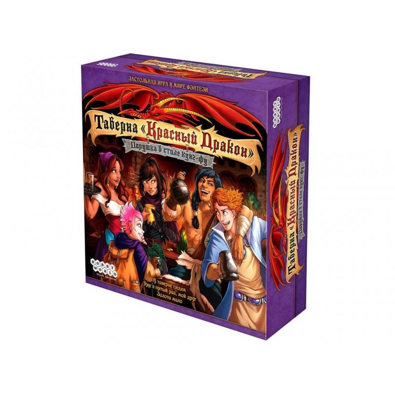 Настольная игра Hobby World Таверна Красный Дракон Пирушка в стиле кунг-фу 915228