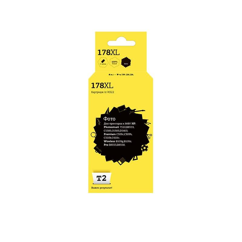 Картридж T2 IC-H322 №178XL для HP Photosmart 7510/B8553/C5383/C6383/D5463/Premium C309c/C309h/C310b/C410c/Pro B8553/8558 с чипом