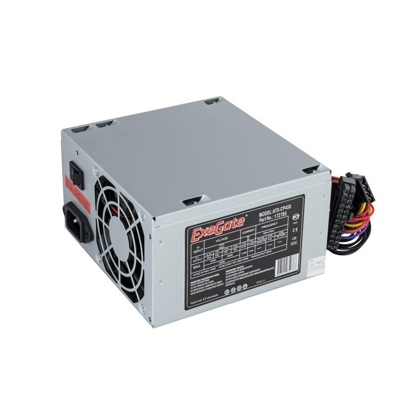Блок питания Exegate ATX-CP450 450W Grey EX172785RUS-S / 278152