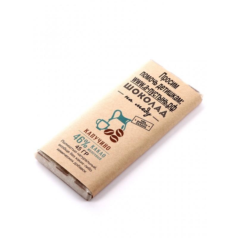 Сладкая плитка натуральная Молочная Капучино 46% какао - в помощь детишкам
