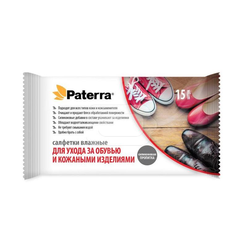 Салфетки влажные для ухода за обувью и кожаными изделиями Paterra 15шт 104-083