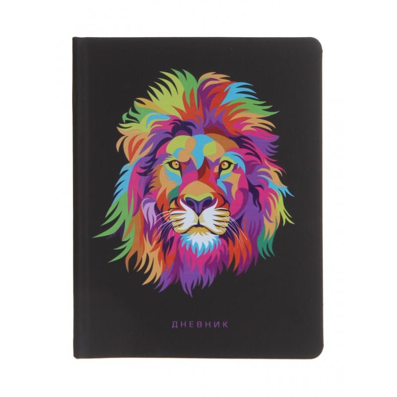 Дневник школьный для 1-11 класса Brauberg Лев поп-арт 48 листов 105991