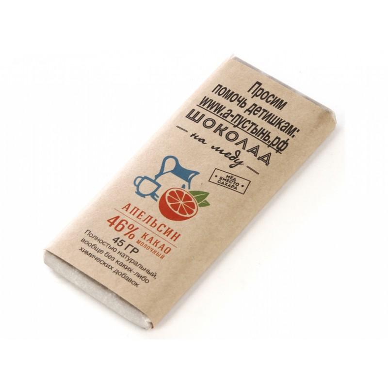 Сладкая плитка натуральная Молочная с Апельсином 46% какао - в помощь детишкам