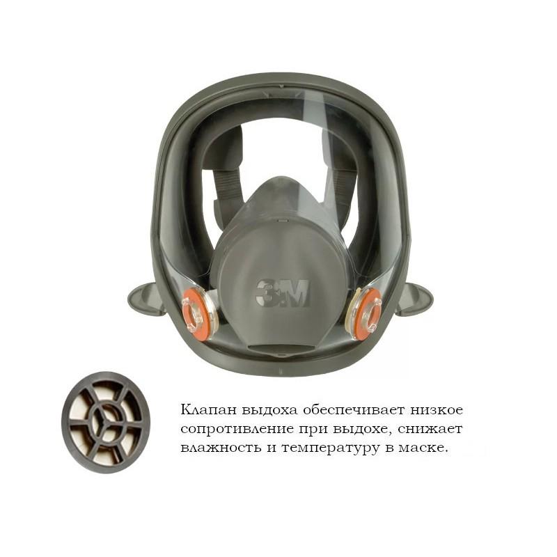 Полнолицевая маска 3M 6800 р.M 7100211632