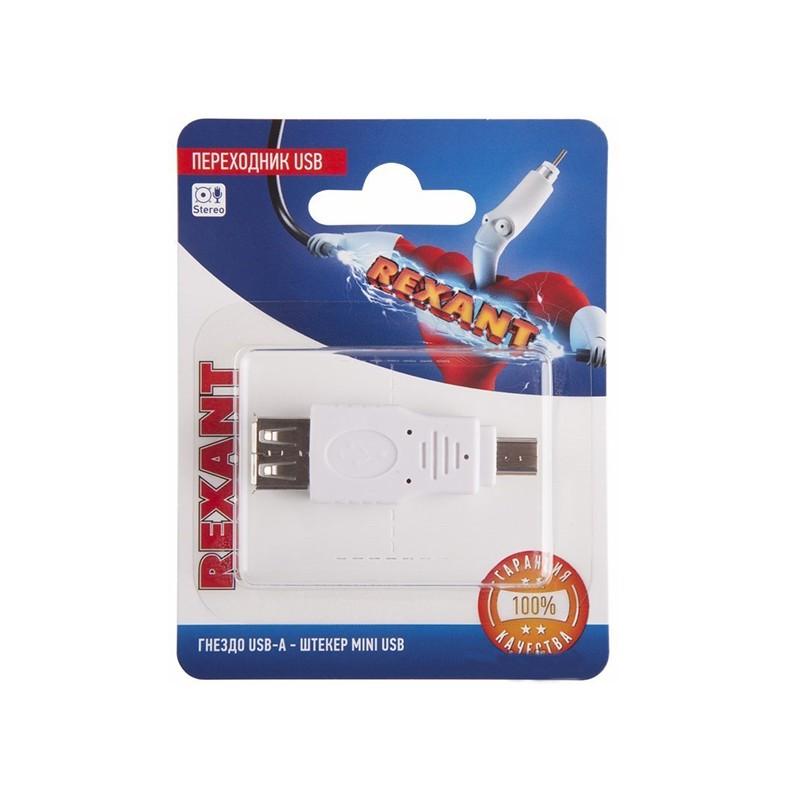 Аксессуар Rexant USB-A - miniUSB 06-0191-A
