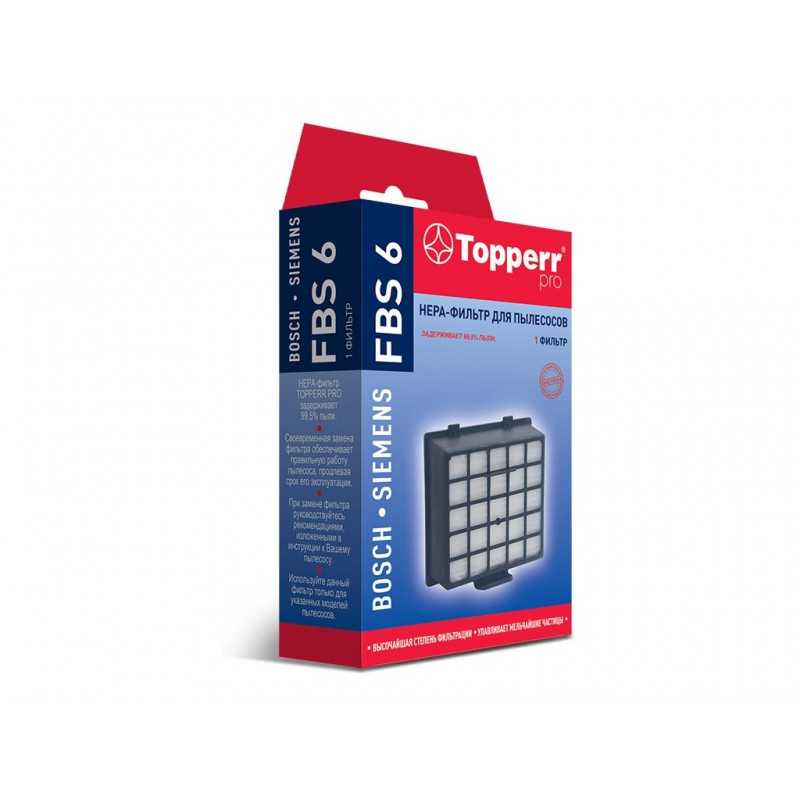 HEPA-фильтр Topperr FBS 6 для Bosch BSG6 / BSGL3 / BSGL4